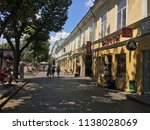 street buildings architecture... | Shutterstock . vector #1138028069