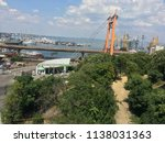 the cargo port of the city of... | Shutterstock . vector #1138031363