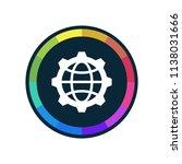 web designing   app icon | Shutterstock .eps vector #1138031666