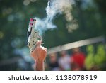 starting pistol being fired... | Shutterstock . vector #1138078919