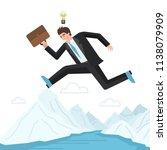 businessman running on top of... | Shutterstock .eps vector #1138079909
