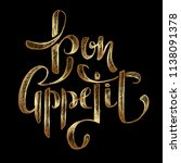 bon appetit   calligraphic text.... | Shutterstock .eps vector #1138091378