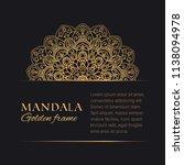 mandala vector round border... | Shutterstock .eps vector #1138094978