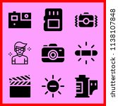 simple icon set of camera... | Shutterstock .eps vector #1138107848