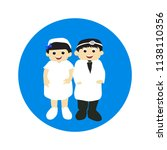 health care   physician and... | Shutterstock .eps vector #1138110356