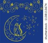 cat and half moon. vector...   Shutterstock .eps vector #1138113674