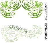 green tea. vector illustration   Shutterstock .eps vector #1138116254