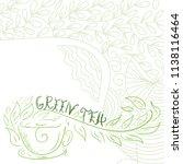 green tea. vector illustration   Shutterstock .eps vector #1138116464