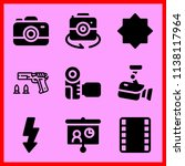 simple icon set of camera... | Shutterstock .eps vector #1138117964