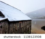 tasmanian winter  snowy... | Shutterstock . vector #1138123508