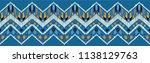 tribal vector ornament.... | Shutterstock .eps vector #1138129763