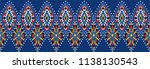 ikat geometric folklore... | Shutterstock .eps vector #1138130543