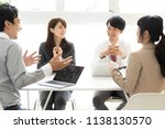 asian business group meeting in ... | Shutterstock . vector #1138130570