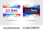 33 years anniversary colorful... | Shutterstock .eps vector #1138138859