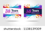 38 years anniversary colorful... | Shutterstock .eps vector #1138139309