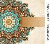 exquisite arabesque pattern in...   Shutterstock .eps vector #1138147283