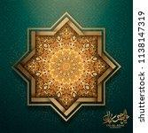 eid al adha calligraphy design...   Shutterstock .eps vector #1138147319