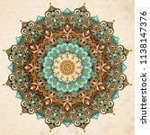 exquisite arabesque pattern in... | Shutterstock .eps vector #1138147376
