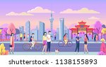 beautiful china city color... | Shutterstock .eps vector #1138155893