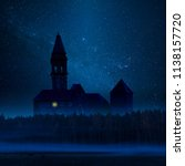 mystic dark castle in forest ... | Shutterstock . vector #1138157720