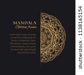 mandala vector round border... | Shutterstock .eps vector #1138165154
