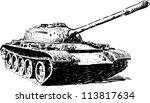 armor,armour,army,artillery,barrel,battalion,battle,cannon,conflict,contour drawing,craft,crisis,desert,fight,gun