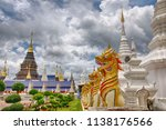 temple  ban noted beautiful....   Shutterstock . vector #1138176566
