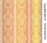 maori tribal pattern vector... | Shutterstock .eps vector #1138188953