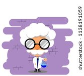 scientist cartoon vector ... | Shutterstock .eps vector #1138191059