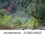 rocky steps in the forest with... | Shutterstock . vector #1138214810