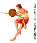 vector design of south indian... | Shutterstock .eps vector #1138216169