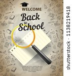 welcome  back to school... | Shutterstock .eps vector #1138219418