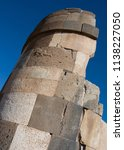 funerary tower at sillustani ... | Shutterstock . vector #1138227050