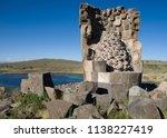 funerary tower at sillustani ... | Shutterstock . vector #1138227419