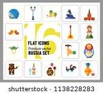 russia icon set. kremlin saint... | Shutterstock .eps vector #1138228283