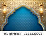 arabic holiday design with... | Shutterstock . vector #1138230023