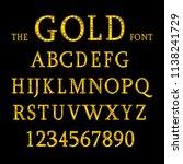 golden alphabet with show lamps ... | Shutterstock .eps vector #1138241729