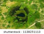 aerial landscape in okavango... | Shutterstock . vector #1138251113