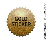 gold stamp. luxury golden... | Shutterstock . vector #1138252970