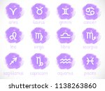 vector set of zodiac signs with ... | Shutterstock .eps vector #1138263860