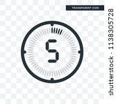 the 5 minutes vector icon... | Shutterstock .eps vector #1138305728
