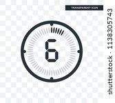 the 6 minutes vector icon...   Shutterstock .eps vector #1138305743