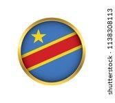 democratic republic congo flag... | Shutterstock .eps vector #1138308113