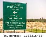 Israel Jordan Border  May19 ...