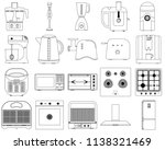 vector  set  combine  blender ... | Shutterstock .eps vector #1138321469