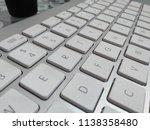 typing on keyboard | Shutterstock . vector #1138358480