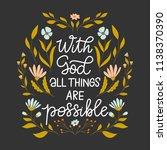 vector hand drawn motivational... | Shutterstock .eps vector #1138370390