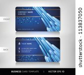business card set. vector... | Shutterstock .eps vector #113837050