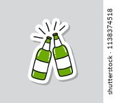 beer doodle sticker icon | Shutterstock .eps vector #1138374518