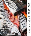 burning firewood in a brazier | Shutterstock . vector #1138391003
